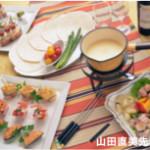 11/20(金)日本初上陸!イスラエル産 オリーブオイル試食会