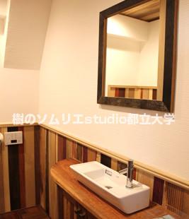 富山の素敵な木のトイレのお話