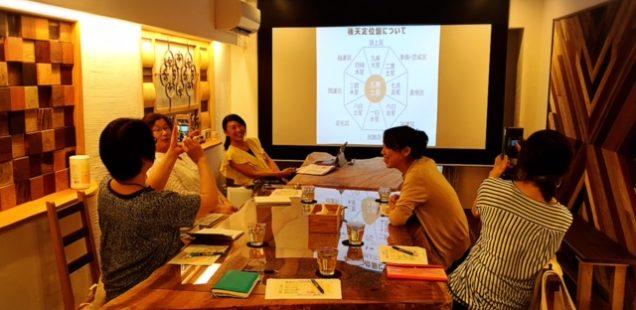 【Report】『薬膳お茶会~2016 年のあなた運気を再確認!〜』が開催されました。